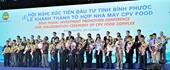 Chỉ định đồng chí Lê Quốc Phong giữ chức Bí thư Đảng uỷ Quân sự tỉnh Đồng Tháp nhiệm kỳ 2020- 2025
