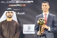 Cristiano Ronaldo giành giải thưởng Cầu thủ xuất sắc nhất thế kỷ XXI