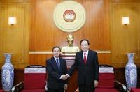 Củng cố và phát triển mối quan hệ hữu nghị, hợp tác toàn diện Việt Nam – Lào