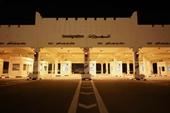 Ả rập Xê út và Qatar nối lại biên giới sau 3 năm gián đoạn