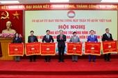 Tạo sự thống nhất, quyết tâm cao xây dựng Đảng bộ trong sạch, vững mạnh