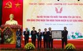 Nhiều thành tựu từ phong trào xây dựng nông thôn mới ở Hưng Yên