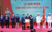 Trường Đại học Y dược TP Hồ Chí Minh đón nhận danh hiệu Anh hùng Lao động thời kỳ đổi mới