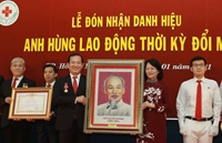 Bệnh viện Nhân dân 115 đón nhận danh hiệu AHLĐ thời kỳ đổi mới