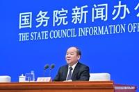 Trung Quốc công bố số liệu khả quan về tăng trưởng kinh tế năm 2020