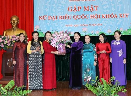 Khẳng định vai trò quan trọng của nữ đại biểu Quốc hội trong sự phát triển của Việt Nam