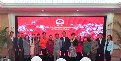Tết cộng đồng mừng xuân Tân Sửu 2021 tại Côn Minh, Trung Quốc