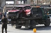 Nổ bom liên tiếp ở thủ đô của Afghanistan
