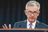 FED cam kết duy trì lãi suất thấp đến khi lạm phát vượt ngưỡng 2