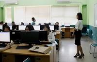 ĐHQGHN tuyển 11 250 chỉ tiêu đại học chính quy năm 2021