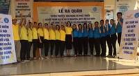 BHXH Đồng Nai triển khai phong trào thi đua năm 2021