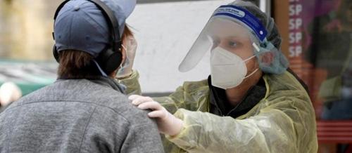 Uruguay Xuất hiện biến thể SARS-CoV-2 phát hiện tại Brazil