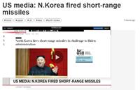 Phóng hai tên lửa hành trình, Triều Tiên muốn gửi thông điệp gì tới Mỹ