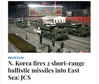 """Tiếp tục phóng vật thể, Triều Tiên vẫn """"dò"""" phản ứng của Mỹ"""