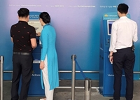 Lần đầu tiên có dịch vụ tự làm thủ tục tại sân bay