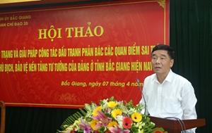 Bắc Giang Nâng cao hiệu quả bảo vệ nền tảng tư tưởng của Đảng
