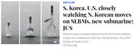 Mỹ, Hàn Quốc theo sát các động thái quân sự của Triều Tiên