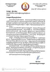 Chủ tịch Đảng Nhân dân Campuchia gửi Thư cảm ơn Tổng Bí thư Nguyễn Phú Trọng