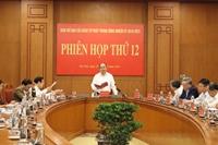 Chủ tịch nước chủ trì phiên họp của Ban chỉ đạo cải cách tư pháp Trung ương