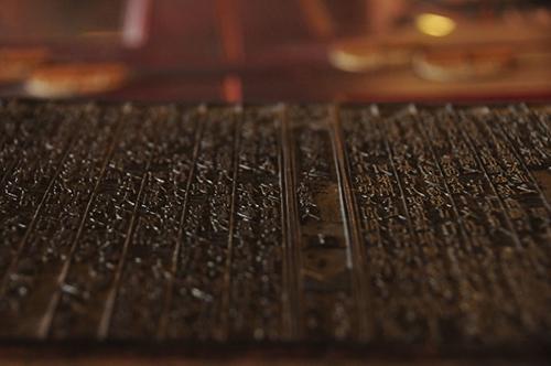 Giá trị kho mộc bản chùa Vĩnh Nghiêm