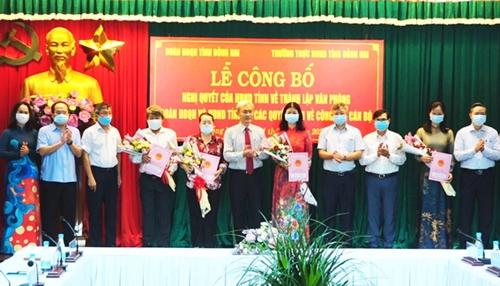 Đồng Nai Thành lập Văn phòng Đoàn đại biểu Quốc hội và HĐND
