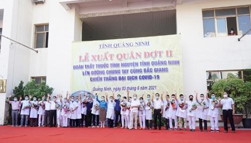 Quảng Ninh tiếp tục chi viện hỗ trợ Bắc Giang chống dịch
