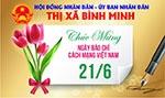 Hội đồng nhân dân thị xã Bình Minh