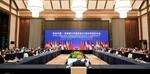 Tuyên bố Đồng chủ tịch Hội nghị đặc biệt Bộ trưởng Ngoại giao ASEAN-Trung Quốc kỷ niệm 30 năm Quan hệ Đối tác