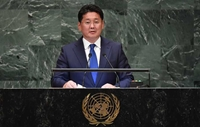 Điện mừng Tổng thống Mông Cổ