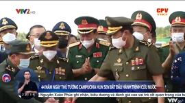 44 năm ngày Thủ tướng Campuchia Hun Sen bắt đầu hành trình cứu nước