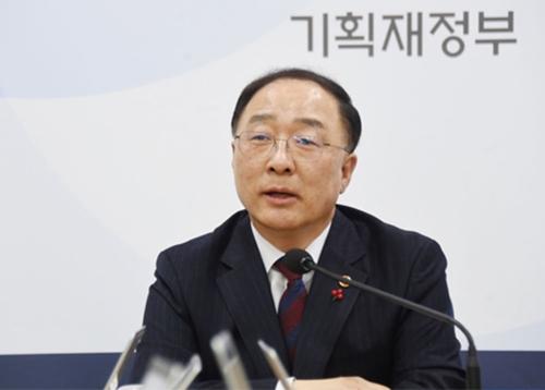 Hàn Quốc cân nhắc bổ sung gói hỗ trợ kinh tế