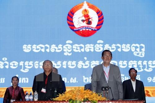 Điện mừng kỷ niệm 70 năm Ngày thành lập Đảng Nhân dân Campuchia