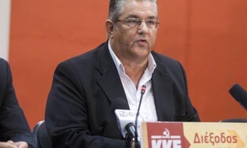 Điện mừng Tổng Bí thư Đảng Cộng sản Hy Lạp