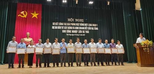 Huyện Thái Thụy Thái Bình đẩy mạnh việc học tập và làm theo Bác