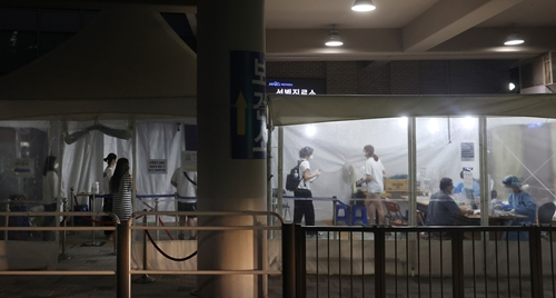 Hàn Quốc lo ngại bùng phát làn sóng dịch thứ tư