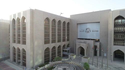 UAE sẽ phát hành đồng tiền kỹ thuật số đầu tiên vào năm 2026