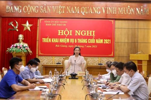 Bắc Giang Tăng cường các biện pháp bảo vệ nền tảng tư tưởng của Đảng
