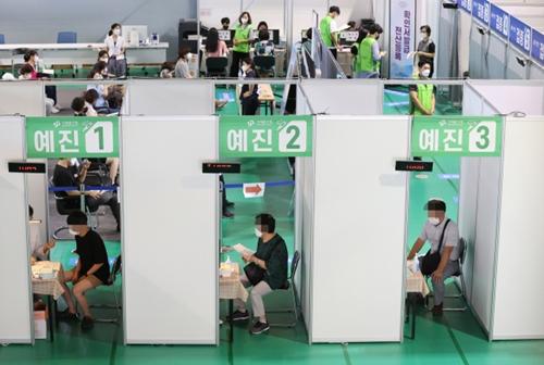 Hàn Quốc tiếp tục duy trì các biện pháp giãn cách ở mức độ cao nhất
