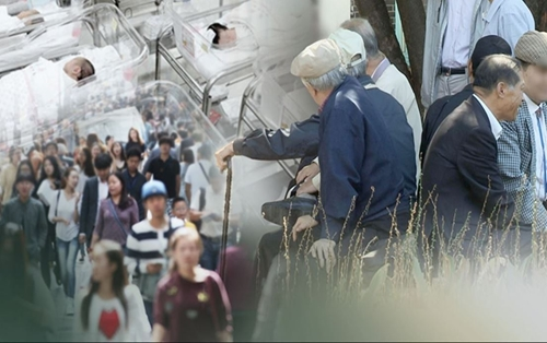 Người cao tuổi Hàn Quốc muốn làm việc đến năm 73 tuổi