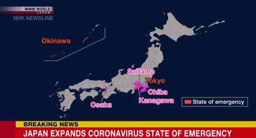 Nhật Bản mở rộng tình trạng khẩn cấp về y tế ra 4 tỉnh