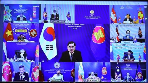 Hàn Quốc là những đối tác chiến lược hàng đầu của ASEAN