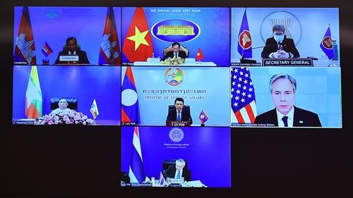Hội nghị Bộ trưởng quan hệ đối tác Mê Công – Mỹ MUSP lần thứ hai