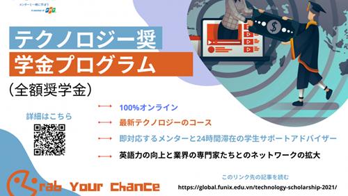 FUNiX Japan dành 100 suất học bổng công nghệ cho học sinh sinh viên Nhật Bản