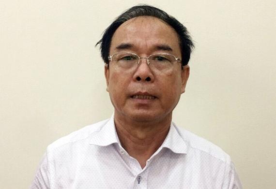 Đề nghị Ban Bí thư xem xét, thi hành kỷ luật ông Nguyễn Thành Tài, Trần Vĩnh Tuyến, Trần Trọng Tuấn