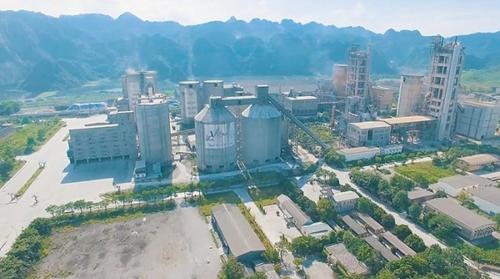 Công ty CP Xi măng Vicem Bút Sơn 24 năm một chặng đường