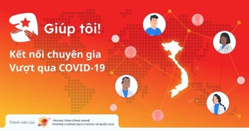 """NIC đồng hành cùng nền tảng """"Giúp tôi """" nhằm kết nối và hỗ trợ người dân bị ảnh hưởng bởi COVID-19"""