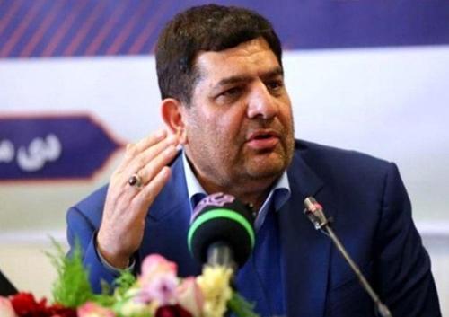 Điện mừng Phó Tổng thống thứ Nhất nước Cộng hòa Hồi giáo Iran