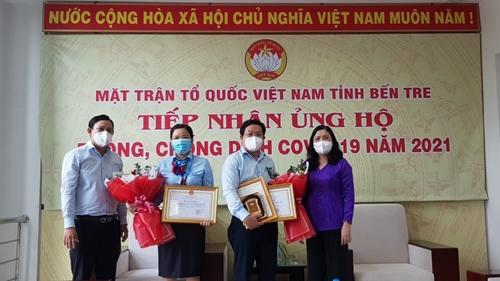 VietinBank hỗ trợ 27 tỷ đồng cho 5 tỉnh phía Nam phòng, chống dịch COVID-19