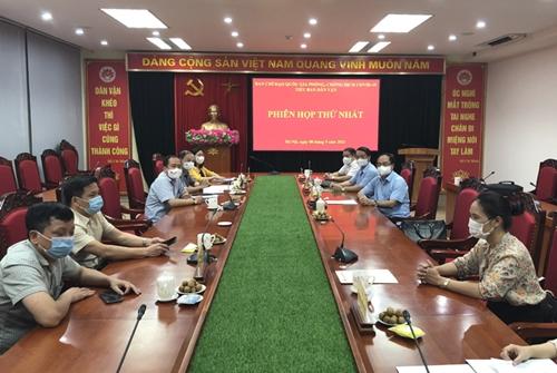 Phiên họp thứ nhất Tiểu ban Dân vận thuộc Ban Chỉ đạo Quốc gia phòng, chống dịch COVID-19