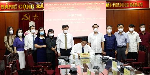 Phát biểu của đồng chí Trần Doãn Tiến, Tổng Biên tập Báo điện tử Đảng Cộng sản Việt Nam tại Hội nghị Ký kết